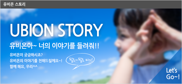 /Introduce/Story/
